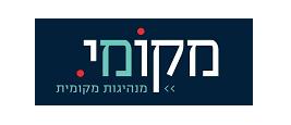 מקומי לוגו