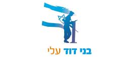 לוגו עלי לאתר